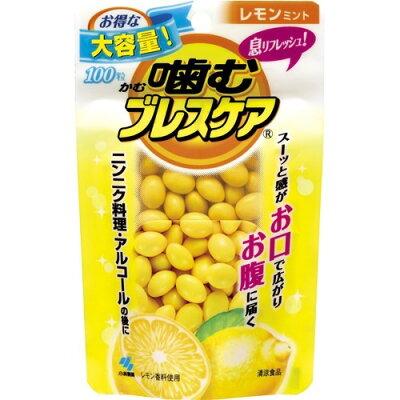 噛むブレスケア パウチ レモンミント(100粒)