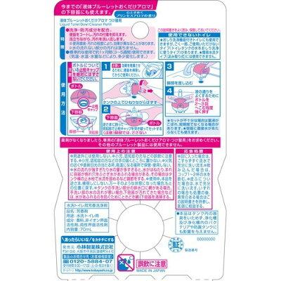 液体 ブルーレットおくだけ アロマ つけ替用 心ときめくプリンセスアロマの香り(70ml)