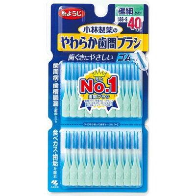 やわらか歯間ブラシ SSS-Sサイズ(40本入)