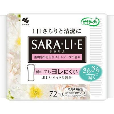 サラサーティ サラリエ ホワイトブーケの香り(72コ入)