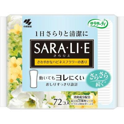 サラサーティ サラリエ ハピネスフラワーの香り(72コ入)