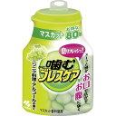 噛むブレスケア ボトル マスカット(80粒)