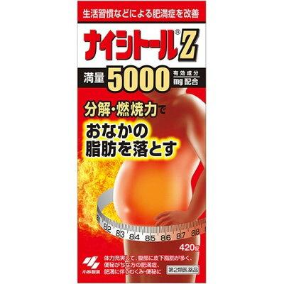 ナイシトールZ(420錠)