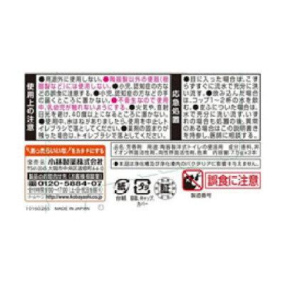 ブルーレットデコラルプレミアム パルファム エレガント(7.5g*3本入)