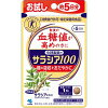 小林製薬のサラシア100 15粒(約5日分)