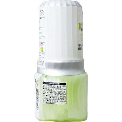お部屋の消臭元 シトラスパルファム ライム&レモングラス(400ml)