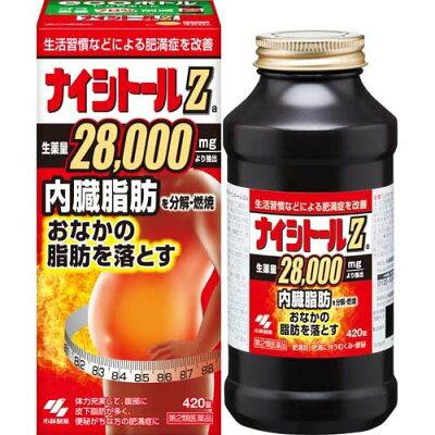 ナイシトールZa(420錠)