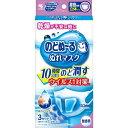 のどぬ~る ぬれマスク 昼夜兼用 立体タイプ 無香料(3セット入)
