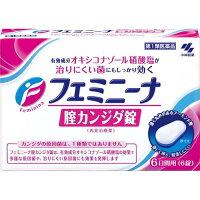 フェミニーナ 腟カンジダ錠(セルフメディケーション税制対象)(6錠)