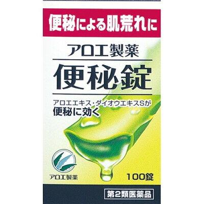 小林製薬 アロエ製薬 便秘錠(100錠入)