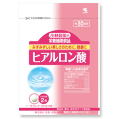 小林製薬 栄養補助食品 ヒアルロン酸(60粒入(約30日分))