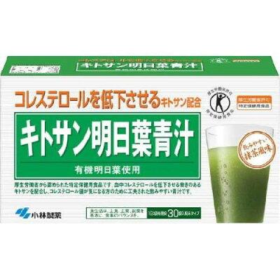 小林製薬 キトサン明日葉青汁(30袋入)