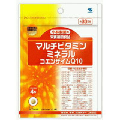 小林製薬の栄養補助食品 マルチビタミン ミネラル コエンザイムQ10 約30日分(120粒入)