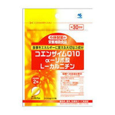 小林製薬 栄養補助食品 コエンザイムQ10 αリポ酸 L-カルニチン(60粒入)