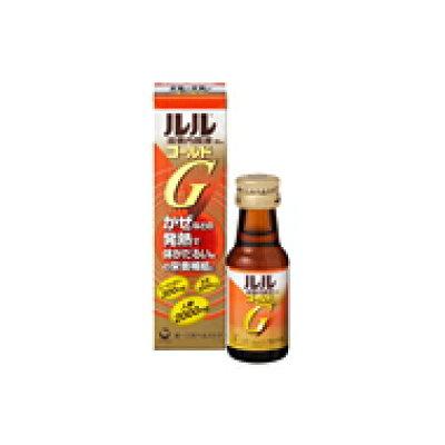 ルル 滋養内服液 ゴールド(30ml)