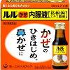 ルルかぜ内服液(葛根湯エキス製剤) 30ml×3本