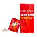 オルニチン L 125粒(5粒×25袋)