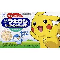 マキロン かゆみどめパッチP 36枚(ポケモンパッケージ)