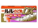 ルル のど飴DX グレープ味(12粒)