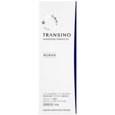 トランシーノ 薬用 ホワイトニングエッセンスEX(30g)