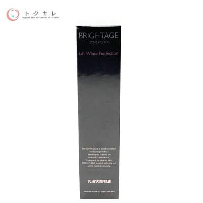 BRIGHTAGE ブライトエイジ 乳液状美容液リフトホワイト パーフェクション 40g