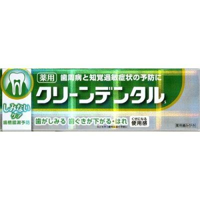 クリーンデンタルS しみないケア(50g)