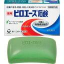 ピロエース石鹸(70g)