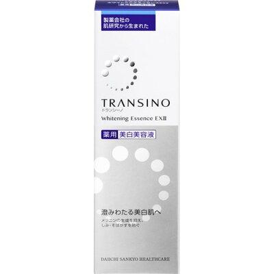 トランシーノ 薬用ホワイトニングエッセンスEXII(30g)