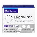トランシーノ 薬用ホワイトニングリペアクリームEX(35g)