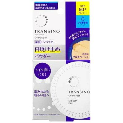 トランシーノ 薬用UVパウダーn(12g)