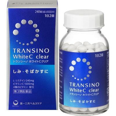 トランシーノ ホワイトCクリア(240錠入)