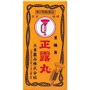 正露丸(100粒入)