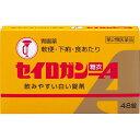 セイロガン糖衣A(48錠入)