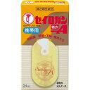 セイロガン糖衣A 携帯用 黄色(24錠入)