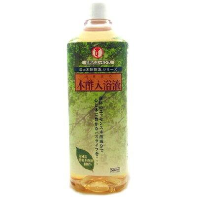 森の木酢物語 木酢入浴液(500mL)