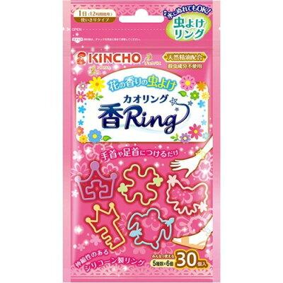 虫よけ カオリング ピンク N(30コ入)