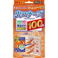 虫コナーズ プレートタイプ 100日(1コ入)