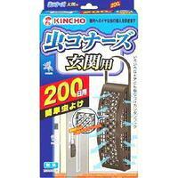 虫コナーズ 玄関用 200日(1コ入)