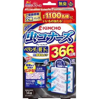 虫コナーズ プレートタイプ 366日用 無臭(2コ入)