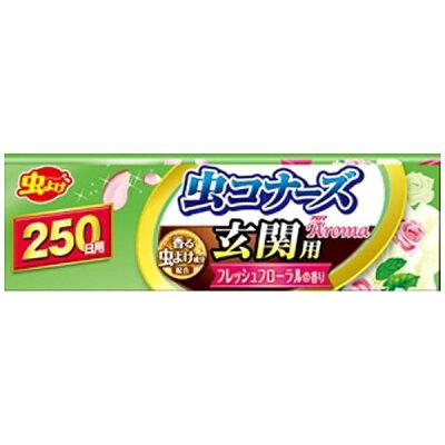 虫コナーズ 玄関用 虫よけプレート 250日用 フレッシュフローラルの香り(1コ入)