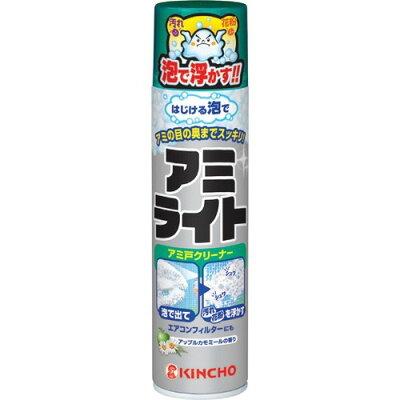 アミライト 網戸掃除 スプレーはじける泡タイプ(290ml)