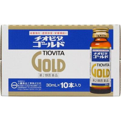 チオビタゴールド(30ml*10本入)