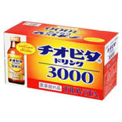 チオビタドリンク3000(Y) 100ml×10本