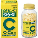 ビタミンC  タケダ(300錠入)