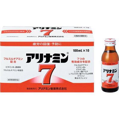 アリナミン7(100ml*10本入)
