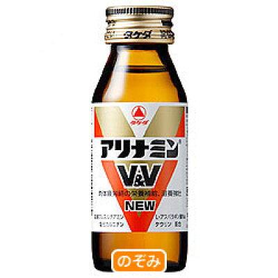 タケダ アリナミンV&V NEW 50ml