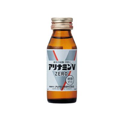 武田薬品 アリナミンV ゼロ 50ml