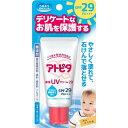 アトピタ 保湿UVクリーム SPF29 PA++ 30g