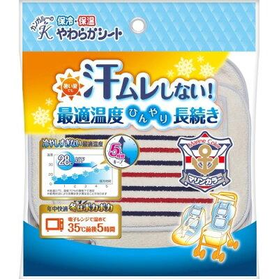 カンガルーの保冷・保温やわらかシート マリンカラー(1コ入)