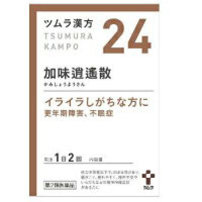 ツムラ漢方 加味逍遙散エキス顆粒(48包)